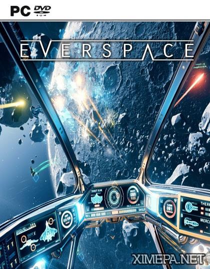 постер игры EVERSPACE