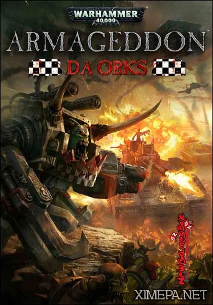 постер игры Warhammer 40,000: Armageddon - Da Orks