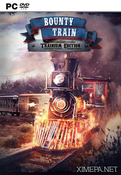 постер игры Bounty Train