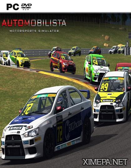 постер игры Automobilista