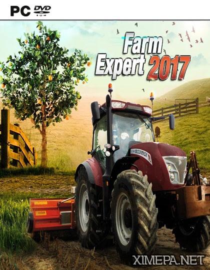 постер игры Farm Expert 2017