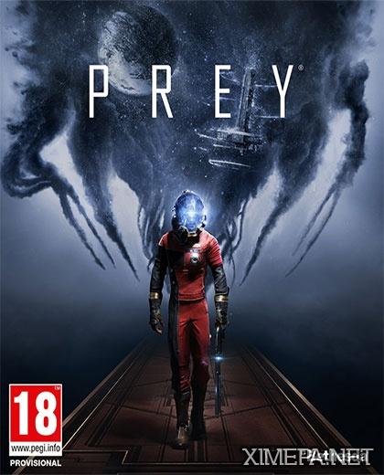 постер зрелище Prey