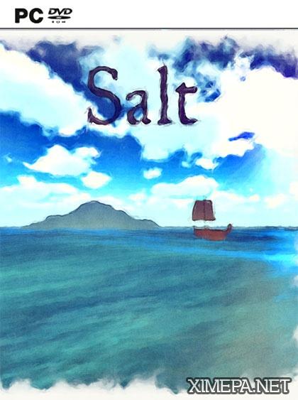 постре игры Salt