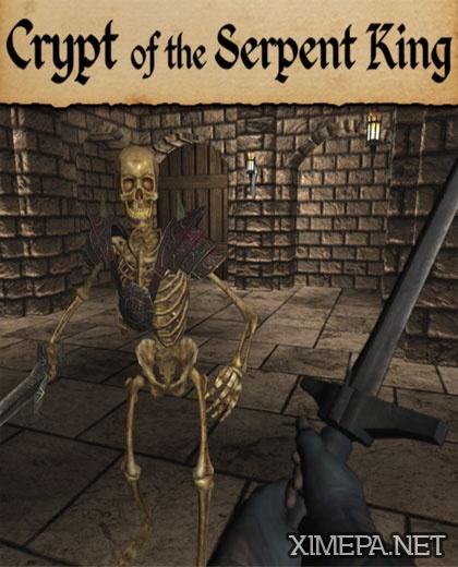 постер игры Crypt of the Serpent King