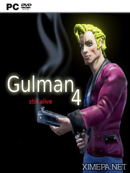 постер игры Gulman 4: Still alive