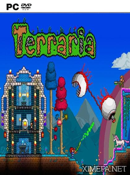 постер зрелище Terraria