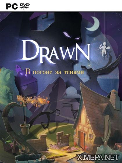 постер игры Нарисованный мир 3: В погоне за тенями