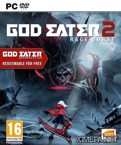 постер игры God Eater 2: Rage Burst