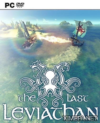 постер игры The Last Leviathan