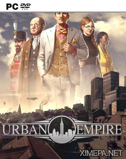 постер игры Urban Empire