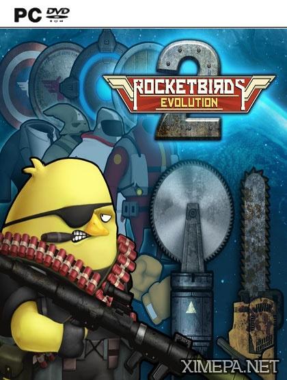 постер игры Rocketbirds 2: Evolution
