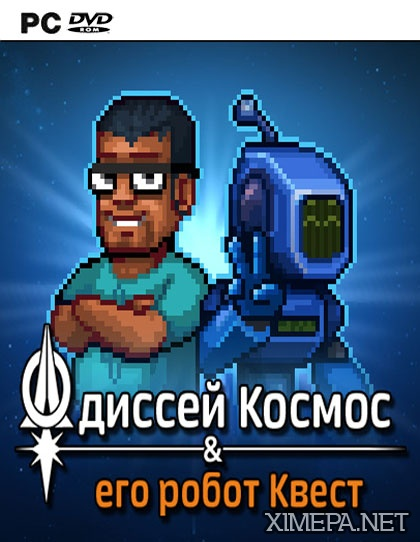 постер игры Odysseus Kosmos and his Robot Quest
