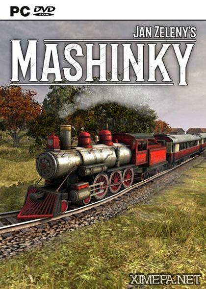 постер игры Mashinky