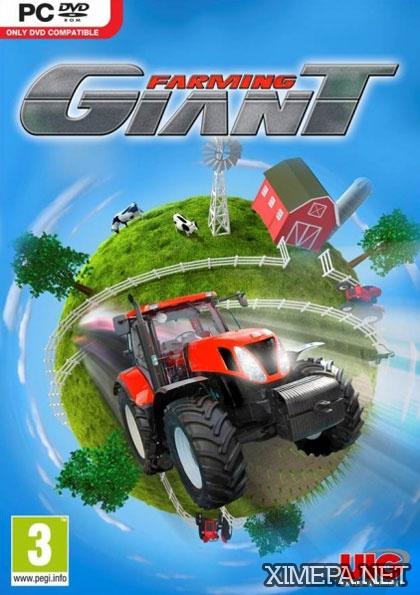 постер игры Farming Giant