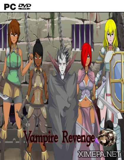 постер зрелище Vampire Revenge