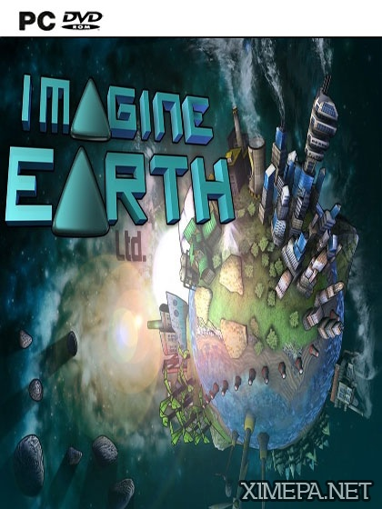 постер игры Imagine Earth