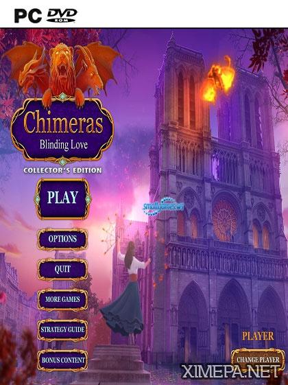 постер игры Химеры 6: Слепящая любовь