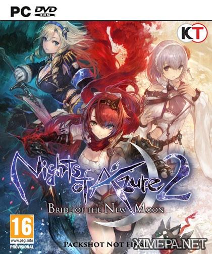 постер игры Nights of Azure 2: Bride of the New Moon