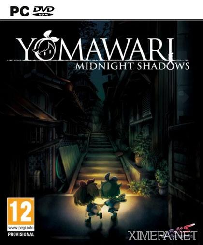 постер игры Yomawari: Midnight Shadows