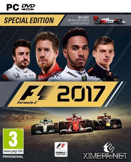 постер игры F1 2017