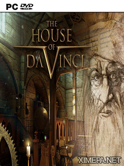постер игры The House of Da Vinci