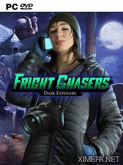 постер игры Ловцы страхов: Темная сущность