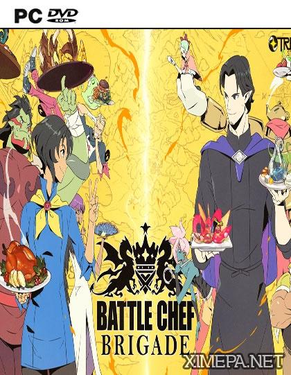 постер игры Скачать игру Battle Chef Brigade