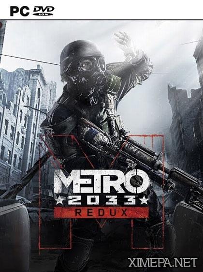 постер игры Скачать игру Metro 2033 Redux
