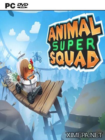 постер игры Animal Super Squad