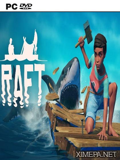 постер игры Raft 2018