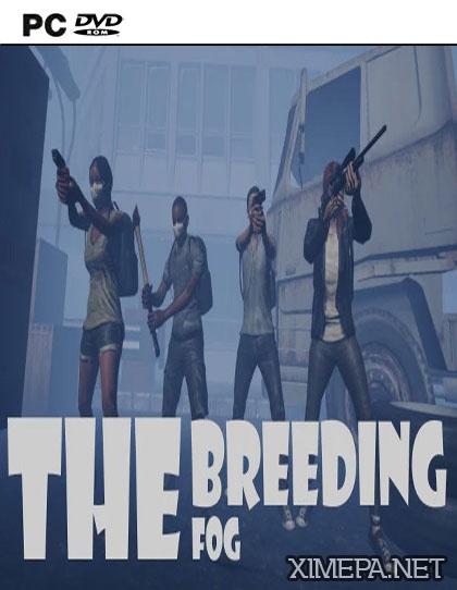 постер игры The Breeding: The Fog