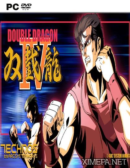 постер игры Double Dragon 4