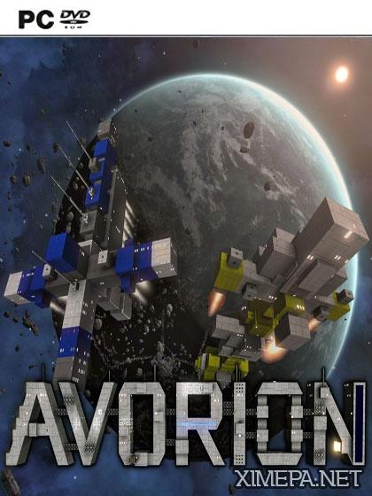 постер игры Avorion