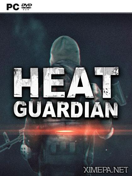 постер игры Heat Guardian