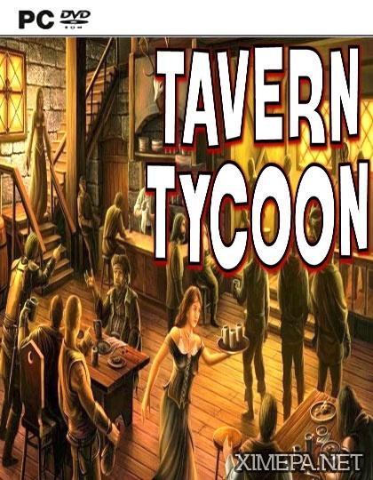 постер игры Tavern Tycoon - Dragon's Hangover