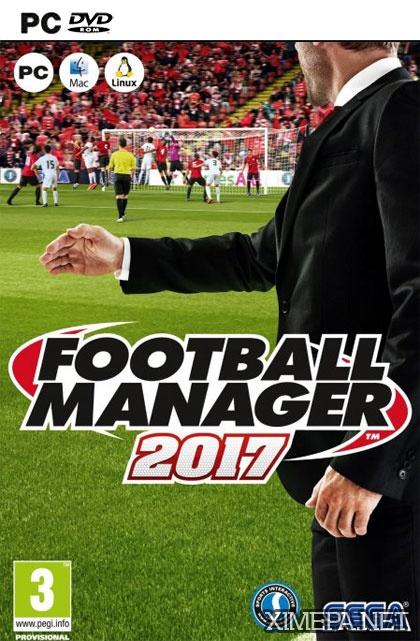 постер зрелище Football Manager 0017