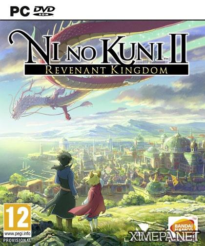 постер игры Ni no Kuni II: Revenant Kingdom
