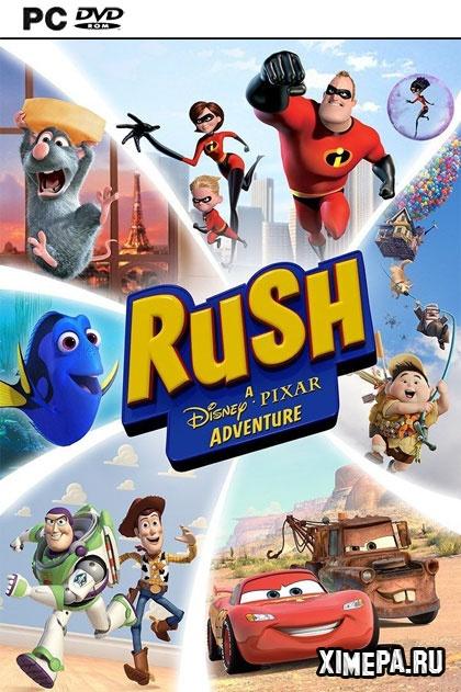 постер игры Rush: A Disney Pixar Adventure