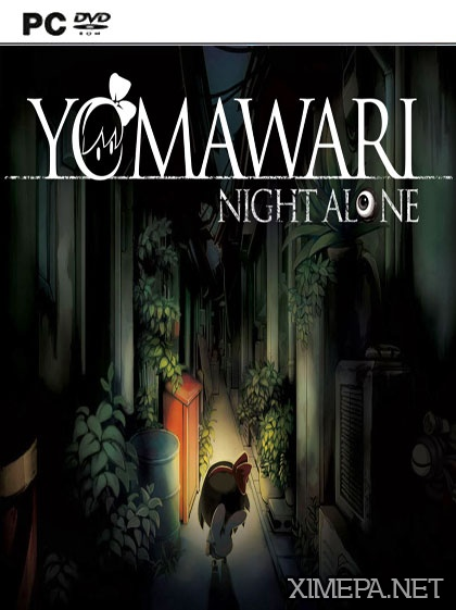 постер игры Yomawari: Night Alone