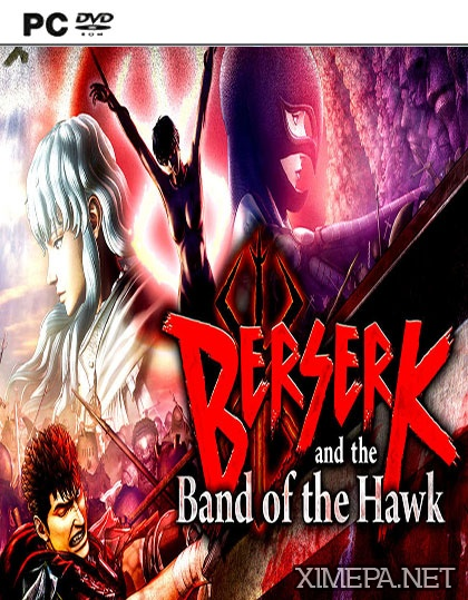 постер игры Berserk and the Band of the Hawk
