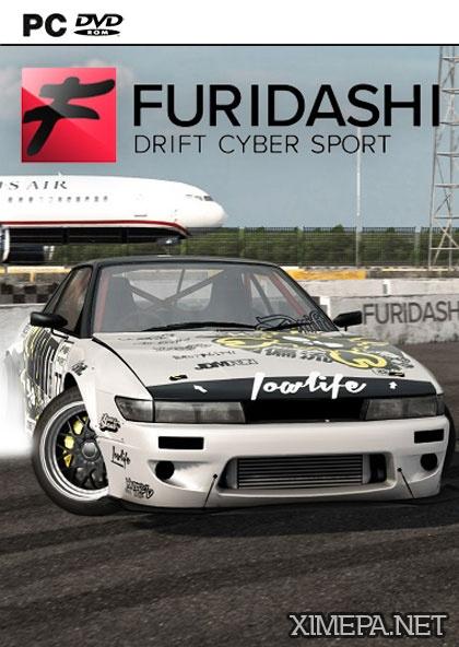постер игры Furidashi: Drift Cyber Sport