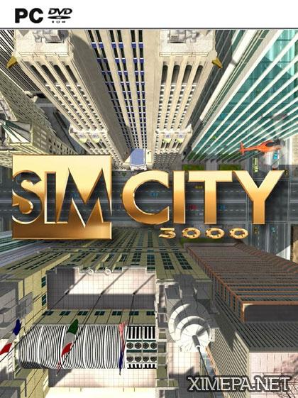 постер игры SimCity 3000