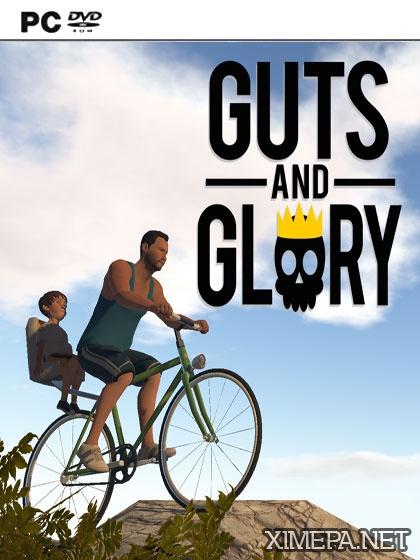 постер игры Guts and Glory