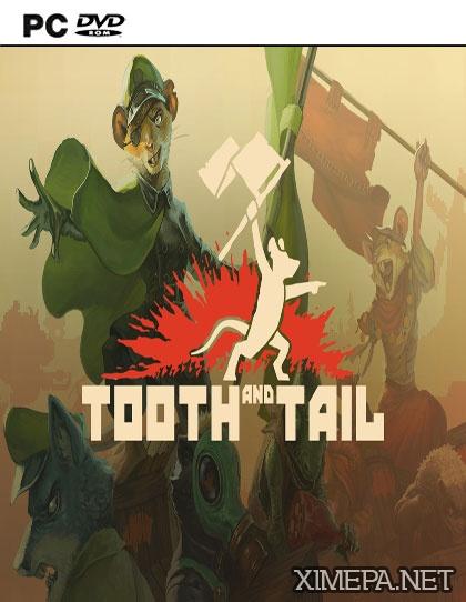 постер игры Tooth and Tail