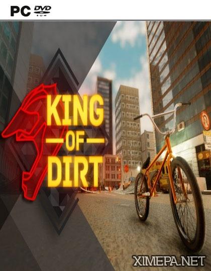 постер игры King Of Dirt