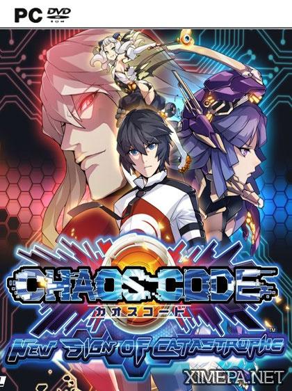 постер игры Chaos Code: New Sign Of Catastrophe
