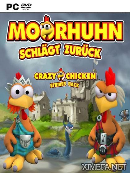 постер игры Crazy Chicken Strikes Back