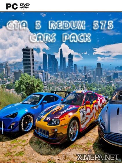 GTA 5 Redux 575 CARS PACK