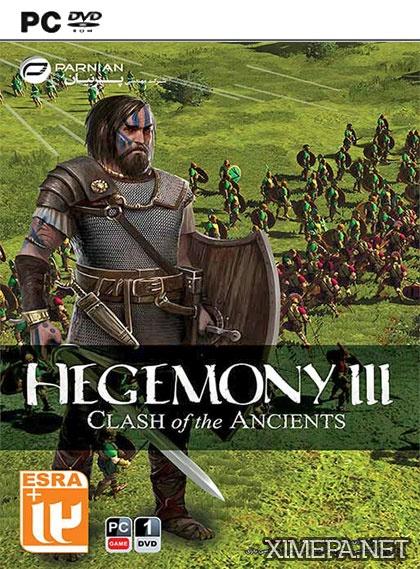 постер игры Hegemony 3: Clash of the Ancients