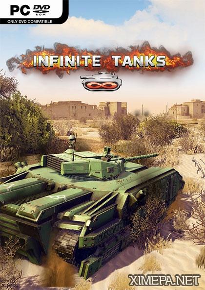 постер игры Infinite Tanks